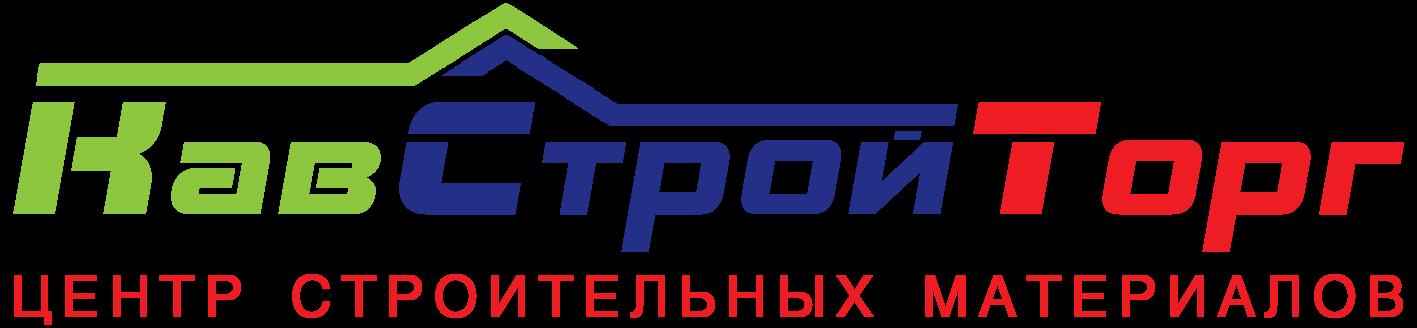 КавСтройТорг